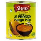 アルフォンソマンゴーパルプ缶詰 (850g)