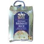 インド産 白米 バスマティ ライス 5kg