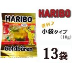 Haribo Goldbテ ren Minibeutel