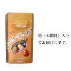 リンツ リンドール チョコ  箱 ギフト 4種類 アソート 600g 48個  【あすつく】スイーツ クール便可 お返し コストコ お得 冷蔵 お返し