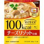 Yahoo! Yahoo!ショッピング(ヤフー ショッピング)大塚食品 『マイサイズ チーズリゾットの素 86g』低カロリー食品