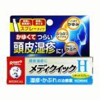 【第(2)類医薬品】ロート製薬 メディクイックH 14ml【セルフメディケーション対象】