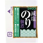 キューピー ジャネフ 減塩のり佃煮(5g×40袋)×25個セット(計1000個) 【病態対応食:塩分調整食品】