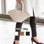 バッグ レディース 帽子型 鞄 ハンドバッグ 小物入れ レザー シンプル ポーチ付き B1287