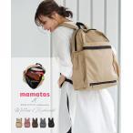 マザーズリュック レディース ママタスコラボ 大容量 バッグ ユニセックス 男女兼用 保温 多機能 背面 B1403