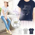 Tシャツ トップス 刺繍Tシャツ 春夏 レディース C2612