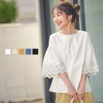 ブラウス レディース トップス 夏 indy インド綿 刺繍 5分袖 涼しい カラフル きれいめ C5377