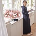 Fセール★裏起毛 着る毛布 ワンピース マキシワンピース スウェット パーカー 暖トツ E1121