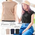 Tシャツ レディース フレンチスリーブ ベーシック シンプル H535