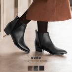 Boots - ブーツ サイドゴアブーツ フラットヒール レディースシューズ ブーティ I1070