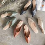 ミュール レディース シューズ サンダル 夏 靴 フラットシューズ ポインテッドトゥ センターパーツ I2109