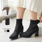 ブーツ ソックスブーツ レディース シューズ 靴 ショートブーツ ピンヒール チャンキーヒール 7cm I2357