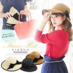 草帽 - 女優帽 UVカット 帽子 つば広帽子 折りたたみ帽子 ハット 日焼け防止 レディース J451