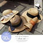 草帽 - つば広帽子 ハット 帽子 UVカット コンパクト 麦わら帽子 レディース 折りたたみ 旅行 ラフィアハット J574