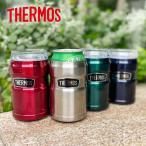 THERMOS サーモス タンブラー 保冷 アウトドア 真空断熱缶ホルダー 350ml 断熱 缶ホルダー 缶ビール J952