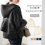 パーカー レディース アウター 羽織り 長袖 ゆったり フリル ダイバー素材 上品 K1026