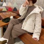 アウター コート ショート丈 ダウン 中綿コート ベージュ フード付き ベージュ ダウン 冬 暖か 黒 K809