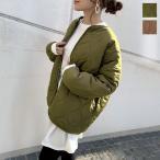 アウター レディース ジャケット ゆったり ノーカラー キルティング 秋 冬 中綿コート K860