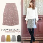 ミニスカート ボトムス レディース 刺繍 フェイクウール 花柄 M1990