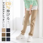 スキニー-商品画像