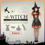 コスプレ ハロウィン 魔女 大人用コスプレ衣装 4点Set  網タイツ ミニスカ 魔法使い コスチューム ワンピース 帽子 X244