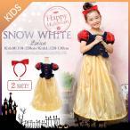 秋冬セール★コスプレ ハロウィン 仮装 衣装 白雪姫 ワンピース プリンセス ドレス X311