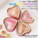 化粧品 MakeupRevolution メイクアップレボリューション ツヤ肌パールチーク アイシャドウ ハイライト コスメ Y221