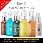 It'sSkin イッツスキン 美白 パワー10フォーミュラ 韓国コスメ アンプル 保湿 素肌ケア 美容液 化粧品 スキンケア Y626