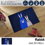 玄関マット 北欧 Rabbit 50×80cm 室内屋外兼用 日本製