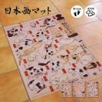 日本画(浮世絵)マット 其まま地口猫飼好五十三疋 歌川国芳 50×75cm