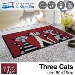 玄関マット 屋外 室内 洗える 滑り止め Three Cats 50 x 75cm