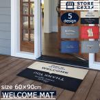 玄関マット 屋外 室内 洗える 滑り止め WELCOME MAT 60 x 90 cm 5デザイン