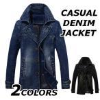デニムコート メンズ ブランド 黒 無地 冬 デニム コート トレンチコート おしゃれ ジャケット アウター 大きいサイズ 17amj28w 40代 50代