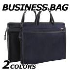 ビジネスバッグ メンズ ブリーフケース 出張 通勤 ハンドバッグ かばん 鞄 オフィスカジュアル A4