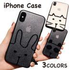 iPhone ケース XR ケース iPhone XS MAX iPhone8 iPhone7 iPhone6s plus アイフォン アニマル 柄 猫 うさぎ パンダ