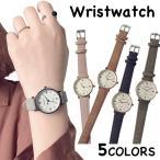 腕時計 レディース 無地 柄 時計 アクセサリー シンプル 安い 可愛い おしゃれ