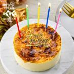 お誕生日ケーキ バースデーケーキ バニラフロマージュ[4号 直径12cm 2名〜4名] コンディトライ神戸 チーズケーキ ギフト 敬老の日 プレゼント 送料込