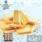クッキー 焼き菓子 コンディトライ神戸 フレンチトーストラングドシャ[45枚入 個包装] 神戸 土産 2020 お取り寄せ ギフト 夏ギフト お中元 お菓子