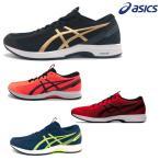 asics LYTERACER2 (WIDE) (1011A677) (20SS) アシックス メンズシューズ (ワイド) (幅広) レーシングシューズ ランニング 部活 ジョギング トレーニング