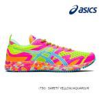asics (レディス) GEL-NOOSA TRI 12 (1012A578) (20SS) アシックス レディスシューズ (トライアスロン) レーシングシューズ ランニング ジョギング トレーニング