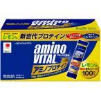 アミノバイタル(amino vital) アミノプロテイン(レモン風味/100本入箱) 16AM2850