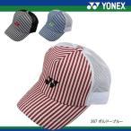 ヨネックス(YONEX) 限定メッシュキャップ 41018Y