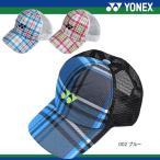 ヨネックス(YONEX) 限定メッシュキャップ 41019Y