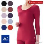 ミズノ ブレスサーモ やわらかストレッチ 7分袖 シャツ 下着 肌着 発熱 あったかい 女性用 レディース 70CW-127