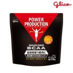 グリコ(glico)MAXLOAD BCAA グレープフルーツ風味 1kg 76008