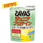 ザバス(SAVAS) ジュニア プロテイン[マスカット風味] ビッグ(700g) CT1028
