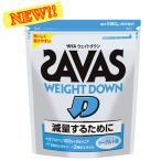 ザバス(SAVAS) プロテインウエイトダウン ビッグ(1.05kg) CZ7047