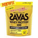 ザバス(SAVAS) ホエイプロテイン100[バナナ] ビッグ(1050g) CZ7352