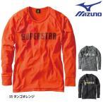 ミズノ(mizuno) スーパースター 長袖Tシャツ K2JA4730