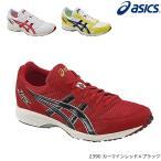 アシックス(asics) ターサージャパン(TATHER JAPAN) TJR076